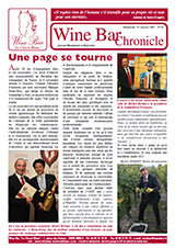 winebar-chronicle-2017