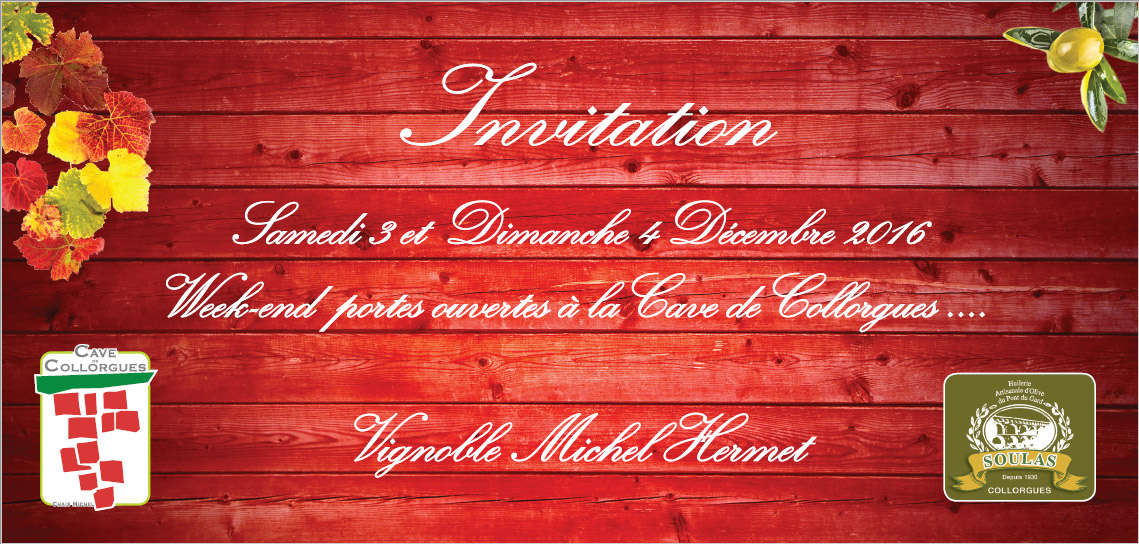 invitation-dec-2016-1